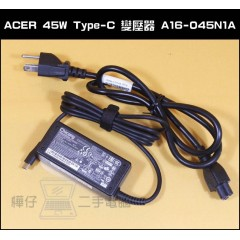 ACER 45W Type-C 變壓器  A16-045N1A