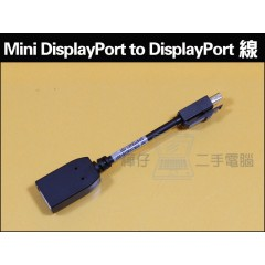 Mini DisplayPort to DisplayPort轉接線