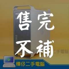 Apple Mac Pro  5,1 Xeon 獨顯
