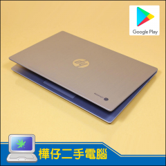 HP Chromebook 13 G1 (16G版本)