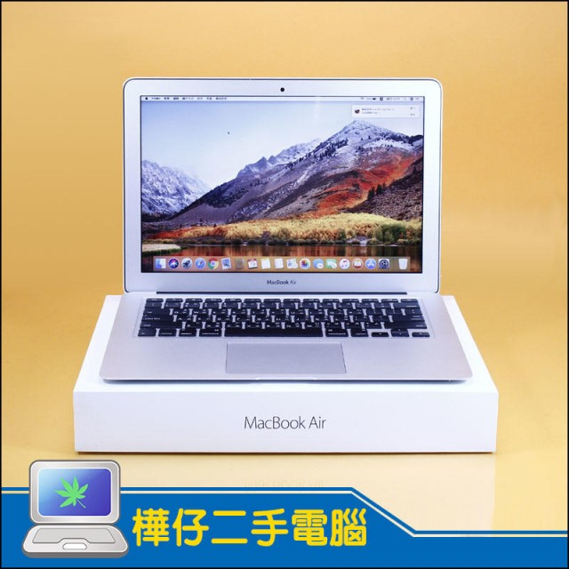 【盒裝】MacBook Air A1466 5