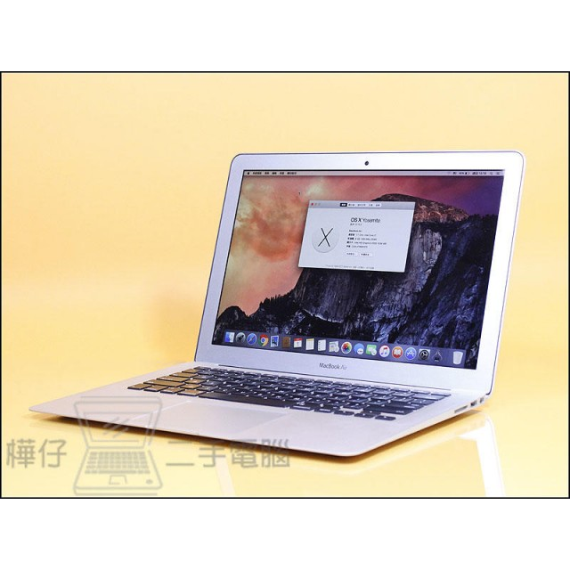 MacBook Air A1466 H 士林