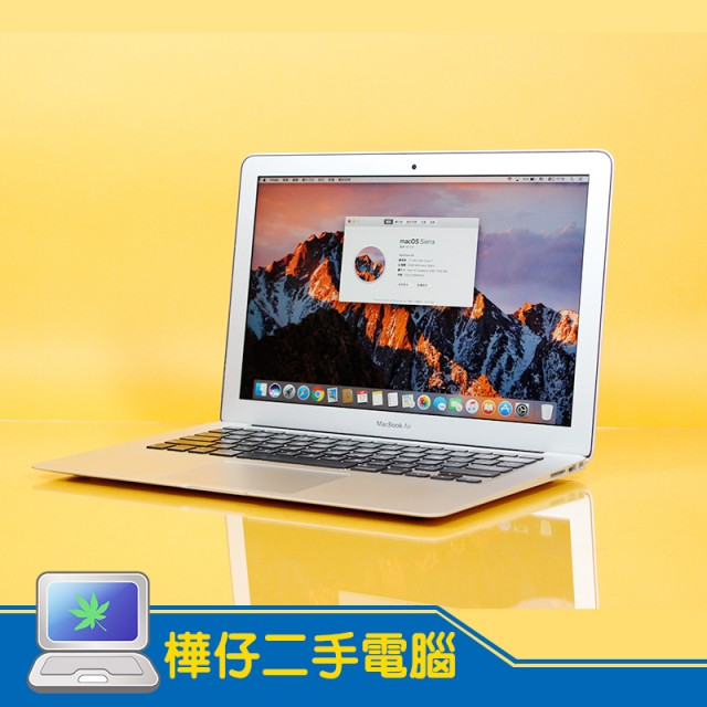 【MAC改機版】MacBook Air A1466 1